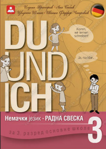 DU UND ICH 3 - radna sveska za nemački jezik za 3. razred osnovne škole