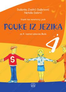 POUKE IZ JEZIKA 4 - srpski kao nematernji jezik za 4. razred osnovne škole