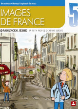 Francuski jezik (Images de France)