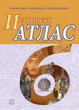 ISTORIJSKI ATLAS 6.