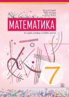 MATEMATIKA 7. razred O.Š.