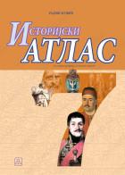 ISTORIJSKI ATLAS 7.