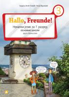 Hallo, Freunde! 3 – Nemački jezik za 7. razred osnovne škole