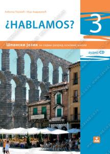 HABLAMOS 3 – španski jezik za 7. razred osnovne škole