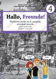 Hallo, Freunde! - RADNA SVESKA za nemački jezik za 8. razred osnovne škole