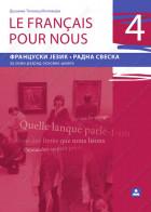 LE FRANÇAIS POUR NOUS 4 - RADNA SVESKA za 8. razred O.Š.