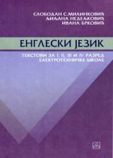 Engleski jezik 1-4 elektrotehn