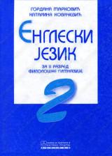 Engleski jezik za 2. razred  filološke gimnazije