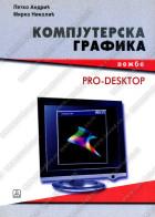 Kompjuterksa grafika, vežbe
