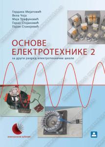 OSNOVE ELEKTROTEHNIKE 2 za drugi razred elektrotehničke škole