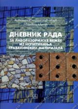 Dnevnik rada za ispitivanje građevinskih materijala