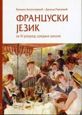 FRANCUSKI JEZIK - udžbenik