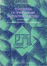 Tehnologija sa praktikumom za praktičnu nastavu (praktični deo) za izrađivača hemijskih proizvoda