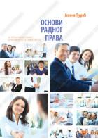 OSNOVI RADNOG PRAVA 3. razred pravne, ekonomske i poslovne škole