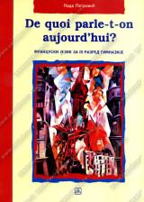 DE QUOI PARLE-T-ON AUJOURD'HUI? - francuski jezik za 3. razred gimnazije