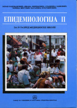 Epidemiologija 2