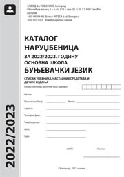 Osnovna škola - Slovački jezik